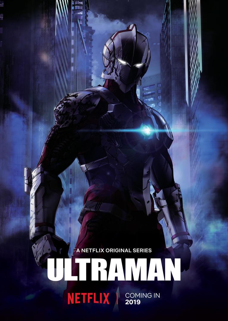 Netflix irá exibir o novo anime do Ultraman!